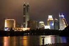 http://blawg.lehmanlaw.com/english/uploadfiles/city.jpg